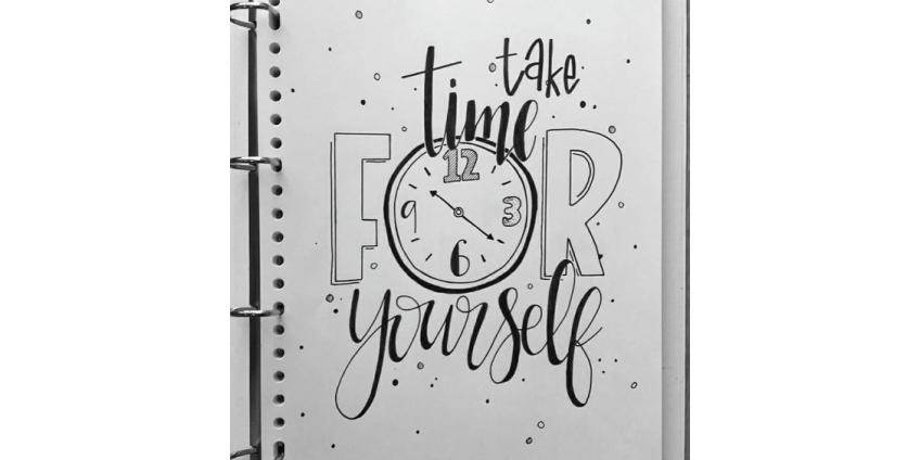 Час для себя