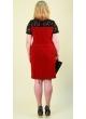 Платье Лайза (бордо)