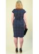 Платье Офис (горох синий)