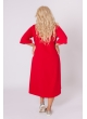 Платье Джун (красный)