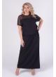 платье Глория Люкс (чёрный)