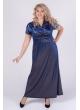 платье Ким Блеск (синий)