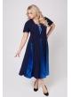 платье Фиеста (синий)