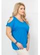 Блуза Малибу (голубой)