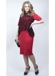 Платье Анна (красный)