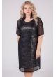 платье Саманта (черный/сильвер)