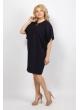 Платье Селин (тёмно-синий)