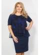Платье Анна Шоп (тёмно-синий)
