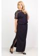 Платье Глория Блеск (тёмно-синий)