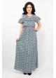 Платье Лейла (бежево-голубой)
