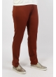 брюки Лилу (шоколад)