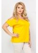 Блуза Малибу (желтый)