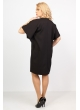 Платье Селин (чёрный)