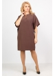 Платье Селин (коричневый)