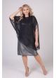 платье Соната2 (серый/чёрный)