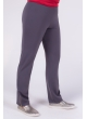 брюки Молния (серый)