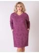 платье Ариша (розовый)