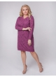 платье Ариша (розовый/принт)