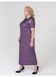 платье Феррари (сиреневый)
