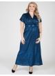 платье Ловели (тёмно-синий)