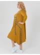 платье Лувр (горчица)