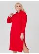 платье Джули (красный)