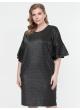 платье Фиджи (черный)
