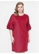 платье Фиджи (красный)