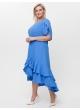 платье Скай (голубой)