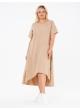 платье Кипр2